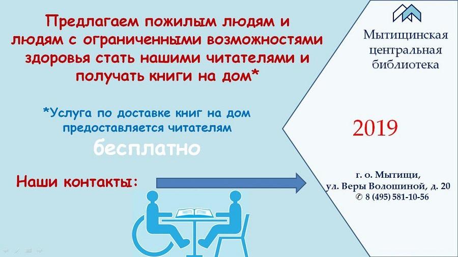 Ставки транспортного налога мытищи 2010 закон нижегородской области о транспортном налоге ставки на 2011 год